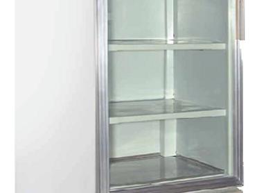 Congelador Blanco 430 L Metalfrío