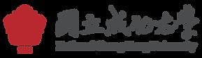 ncku-logo.png