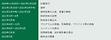 スクリーンショット 2020-12-10 15.10.43.png