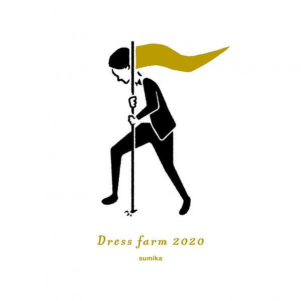 Dress farm 2020_ロゴ2 (1).jpg