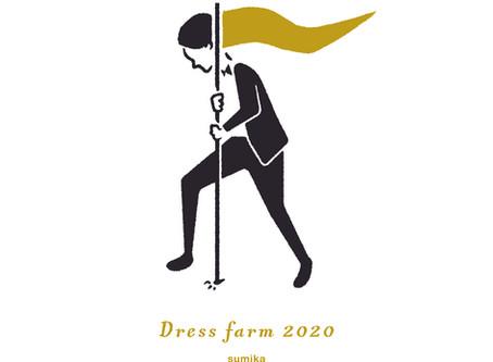 sumikaが創設した『Dress farm 2020』基金をGive Oneで公開しました!