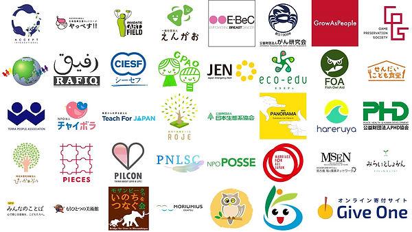 全団体ロゴ.jpg