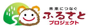 新_MFP_yoko-A.png