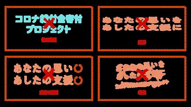 logo_rule2.png