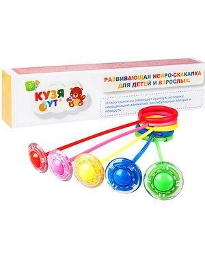 Развивающая нейро-скакалка для детей и взрослых