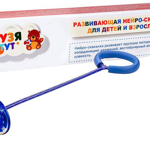 Нейро-скакалка
