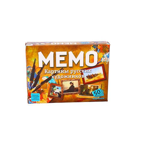 Мемо-картины