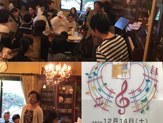 地域ピアノ弾き合い会