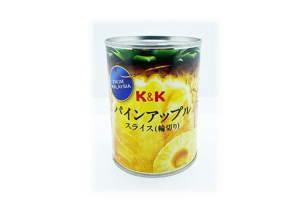 K&K パインパップル スライス(輪切り) x 1缶