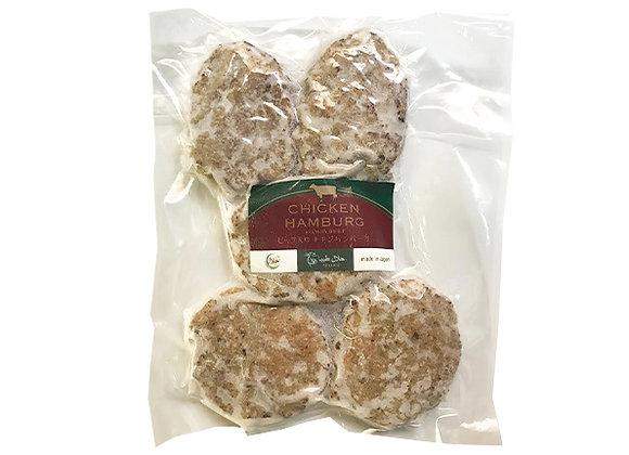 ハラル ビーフ入りチキンハンバーグ(80g×5枚)×1袋