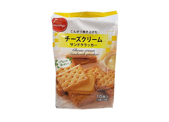 【お買い得】Munchy's チーズクリームサンドクラッカー10個入x1袋