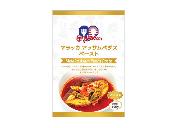 My Kitchen マラッカ アッサムペダス ペースト 150g