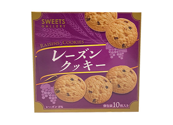 SWEETS GALLERY レーズンクッキー 10枚入りx1箱