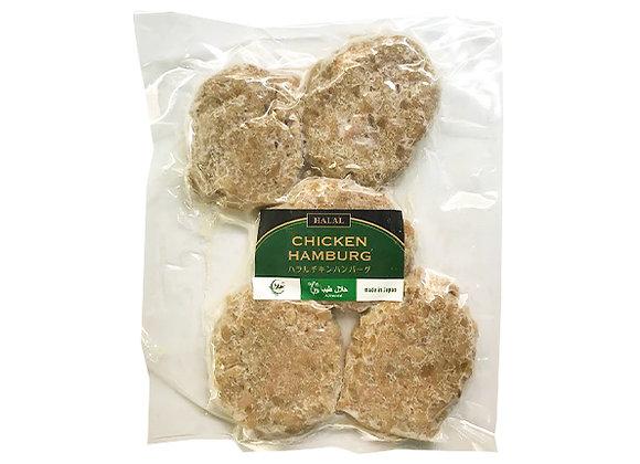 ハラル チキンハンバーグ(80g×5枚)×1袋