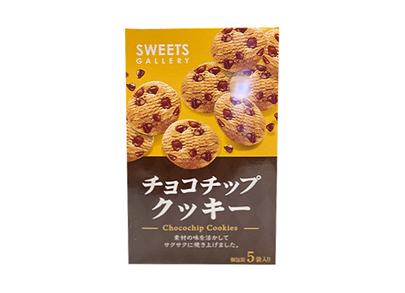 SWEETS GALLERY チョコチップクッキー 5枚入りx1箱