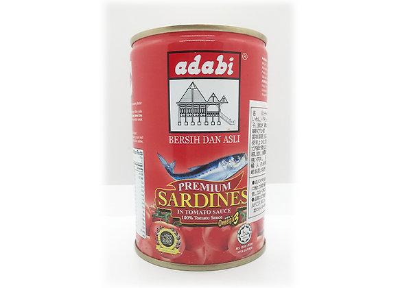 Adabi サーディン缶 425g