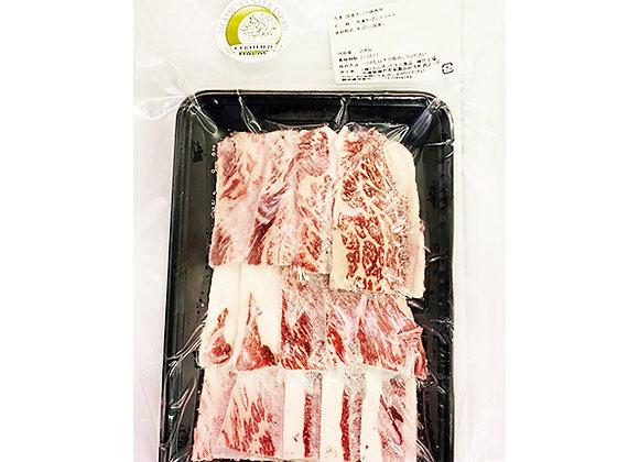 国産牛 ハラル バラ 焼肉 200g