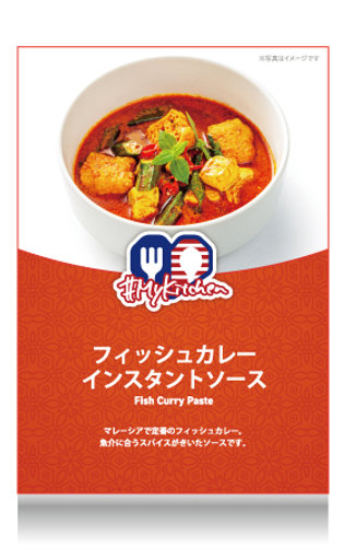 Fish Curry Paste 150g×1piece