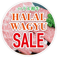 wagyusale.png