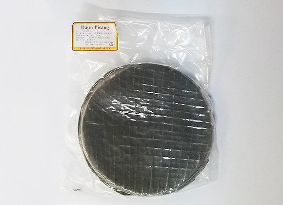 バナナリーフ(丸型)×1袋