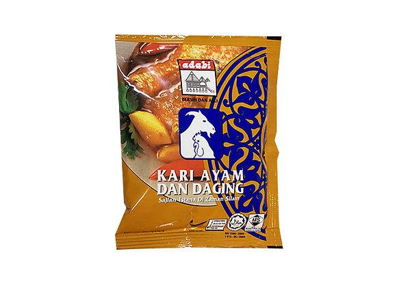 Adabi Chicken Curry Powder 24g x 1