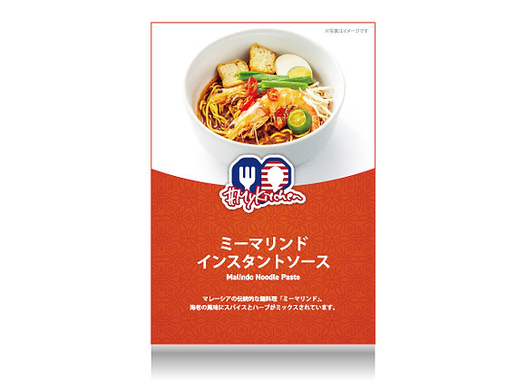 Malindo Noodle Paste 150g×1piece