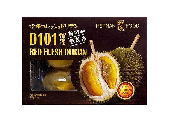 D101 赤肉 レッドフレッシュ ドリアン 300g