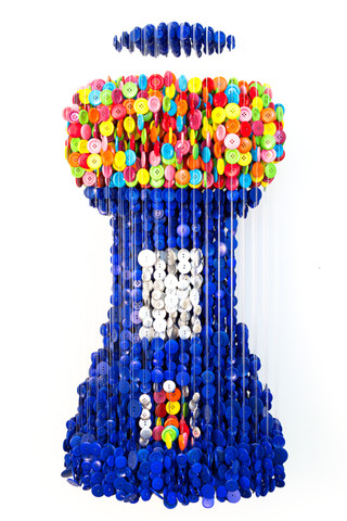 Blue Gumball Machine (2013)