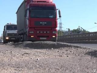 Ремонт дорог в Волгограде откладывается по решению УФАС