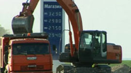 ремонтные работы на федеральных трассах
