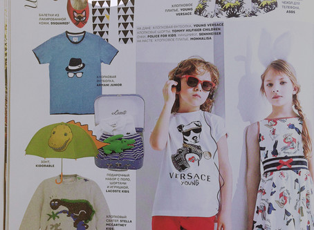 Omamimini in Vogue Kids