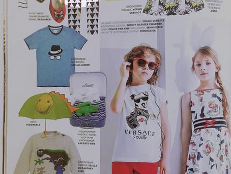 Omamimini in Vogue Kids