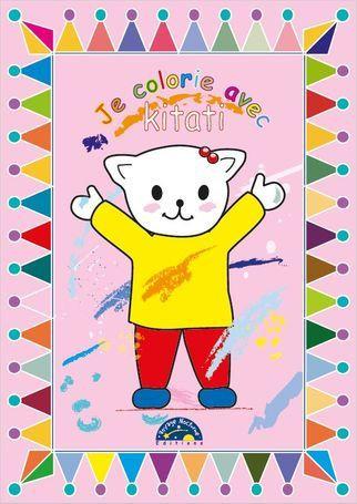 Je colorie avec Kitati