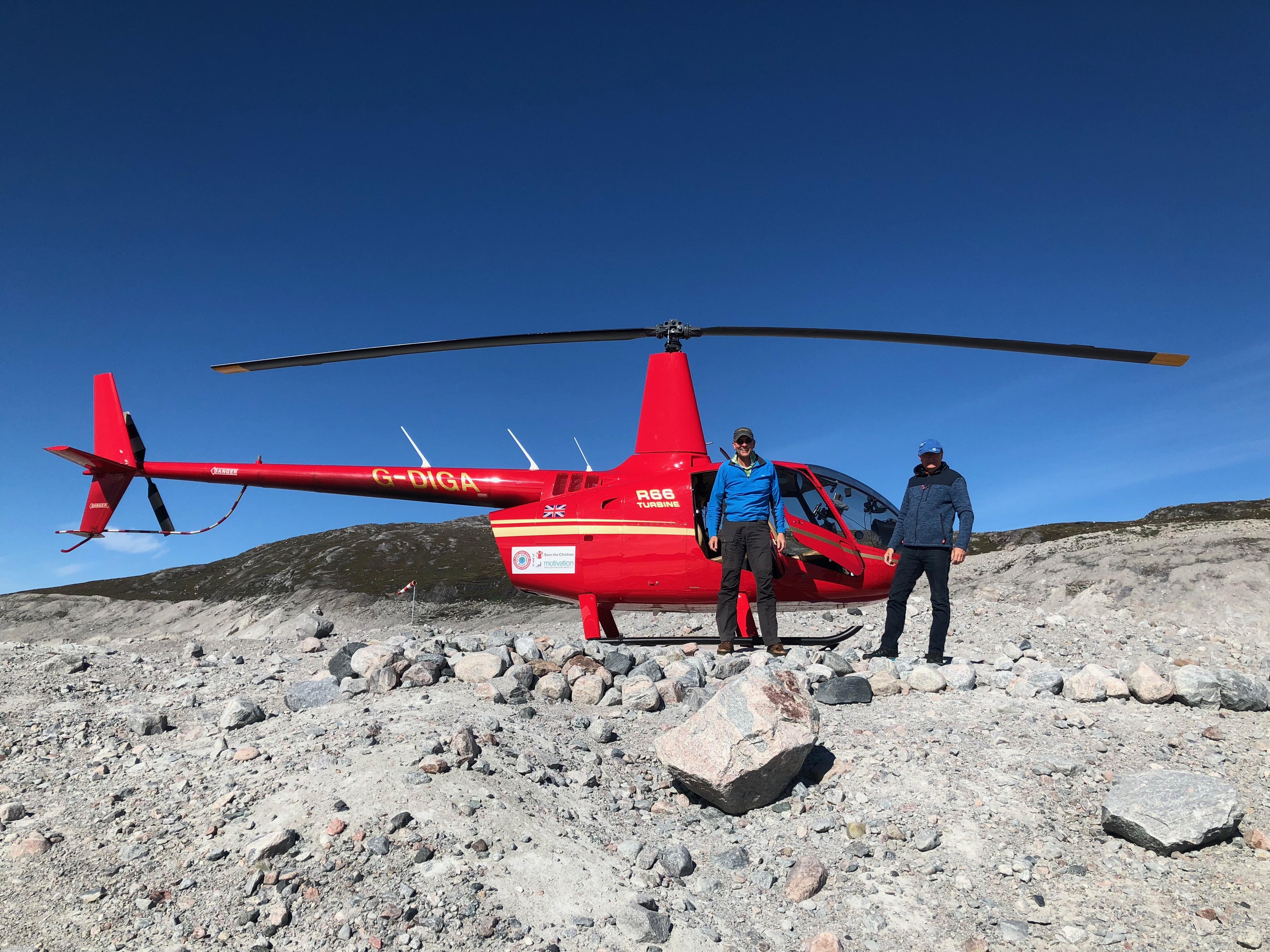 IMG_5978 Helipad at Dead Glacier