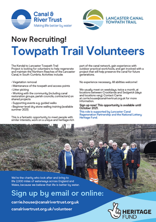Towpath Trail Volunteers Wanted