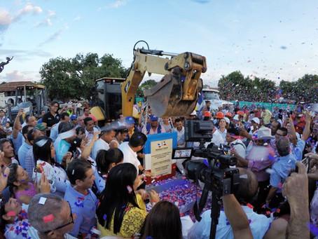 Remodelarán la Plaza Alfonso López de Valledupar por 10 meses
