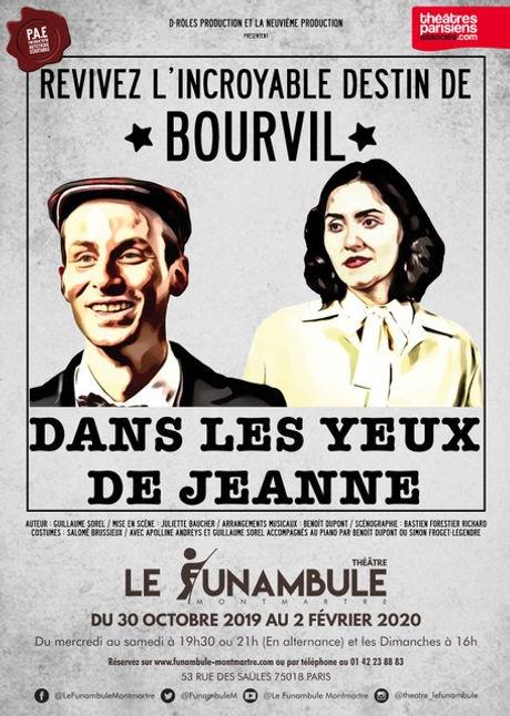 DLYJ Funambule Montmartre.jpeg