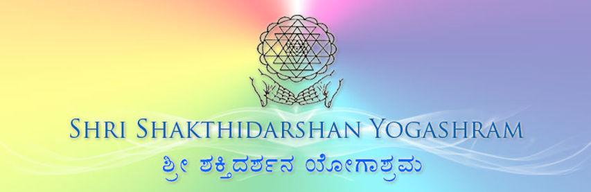 Shri Shakthidarshan Yogashram