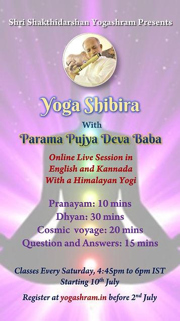 Yoga_Shibira_Banner_1.jpeg