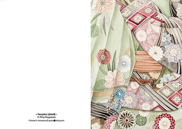 Taoyaka (kimono)