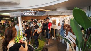 Kamaka 100th Anniversary Concert, Part 2