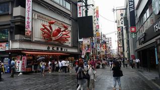ญี่ปุ่นคืนเดียว ตอน Osaka