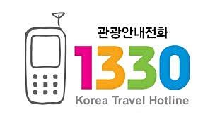 Korea travel hotline