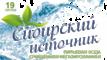 Логотип voda89