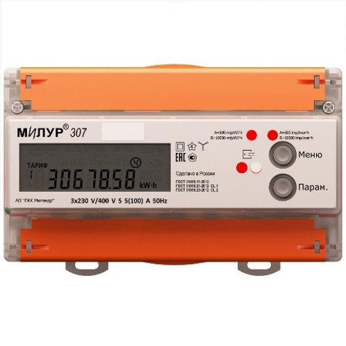 Электросчетчик трехканальный Милур 307.22R-1L