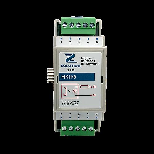Модуль контроля напряжения МКН 8