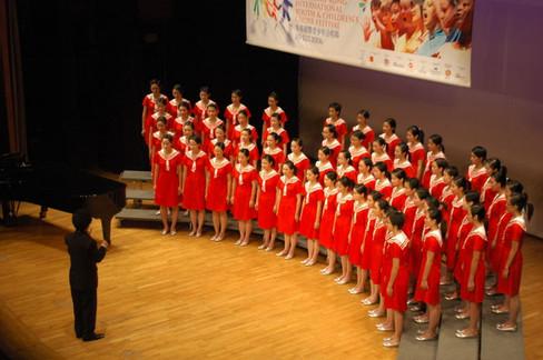2006 Hong Kong International Youth & Children's Choir Festival