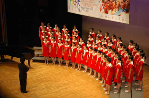 2006 Hong Kong International Youth & Children's Choir Festival
