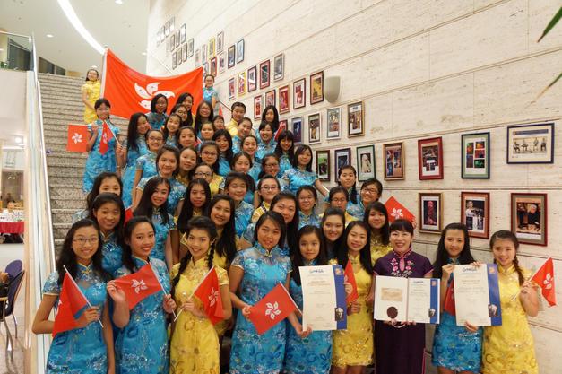 Marymount Secondary School Choir (Hong Kong, China)