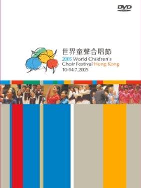 2005 World Children Choir Festival DVD (4 DVD)